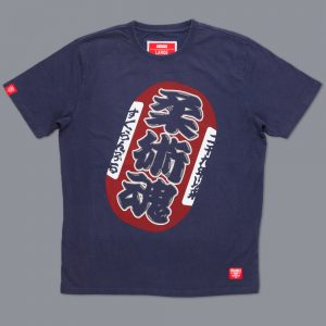 Scramble Worldwide Jiu Jitsu T-Shirt Tokyo casual bjj no-gi tee brazilian jiu jitsu submission grappling tatami larai manto gameness