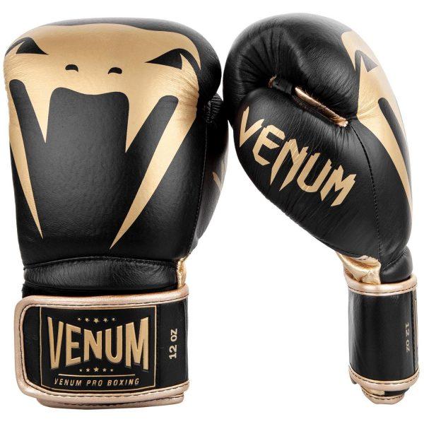 Image of venum boxing gloves