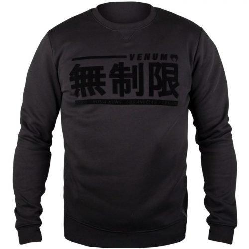 Venum Limitless Sweatshirt Black on Black