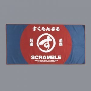 Scramble Gym Towel Blue Red