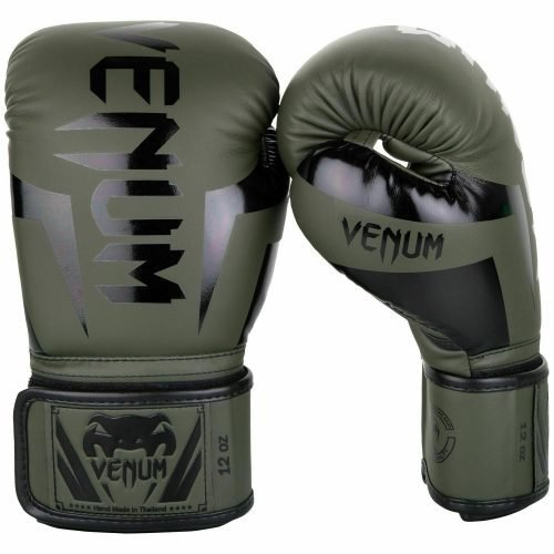 Venum Elite Boxing Gloves Khaki Black
