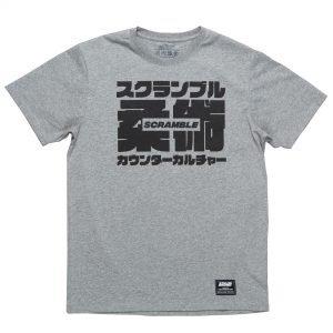 Scramble Big Kanji T-Shirt Grey