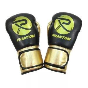 Phantom Luxe Boxing Gloves Black Gold