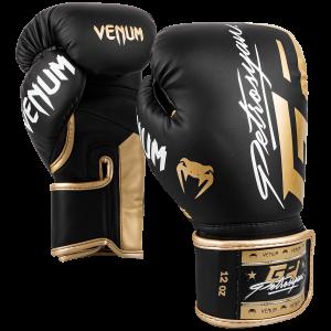 Venum Petrosyan Boxing Gloves Black Gold