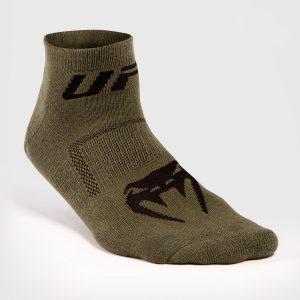 Venum UFC Authentic Fight Week Sock set of 2 Khaki